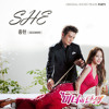Jonghyun - SHE (OST Birth Of Beauty Part 1) cover by Bianca