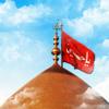 Lut Gaye Aal-e-Mohammad (PBUH)