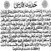 Download الشيخ .خالد الراشد at ياصاحب الهم ان الهم منفرجا Mp3
