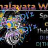 Himalayata Wada 6 - 8 ThablA MiX (DJ BLADE fT DJ THARAKA) Exclusive On Rex-erZ DJ'z