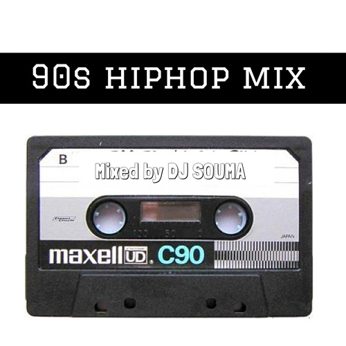 Mix tape into (browup sung)