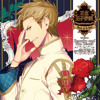 Track 7: I Want to Hear Your Voice (Ouritsu Ouji Gakuen vol. 6: Beauty and the Beast)