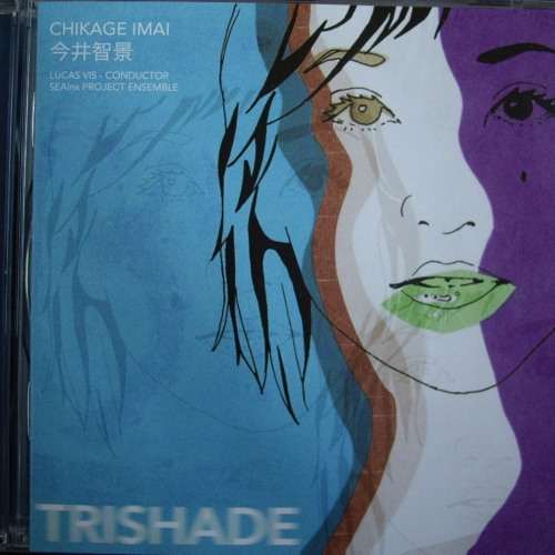 TRISHADE 1 - an obscure path - for flute, viola and harp (2006)