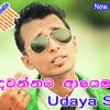 Ridawannata Ayemath - Udaya Sri New-JayaSriLanka.Net