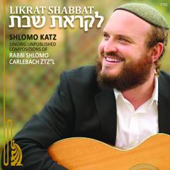 Veyeda Kol Paul - Shlomo Katz (Composed by R' Shlomo Carlebach)