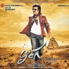 Sathyam Shivamu [www.Downloads mp3