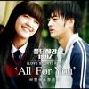 Seo In Guk Feat Jung Eun Ji - All For You (cover) By @mayangafi Feat @putri_onana