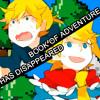 【Dari & Raku】 Book of adventure has disappeared! / ぼうけんのしょがきえました! 【歌ってみた】 (Cover)