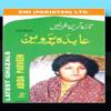 Download Kahin To Ishq Mp3