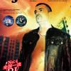 DJ CANTI (Electronic Music Shanghai 2014)