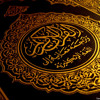 Surah Marryam With Urdu Translation 019