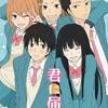 Animelody1 (Kimi Ni Todoke 1st Season ED) - Kataomoi Guitar Cover (solo)