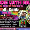 Adda With Rajib 1