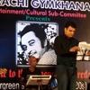 Ek Roz Main Tadap Kar - Usman (Mani)