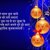 Top New Year Quotes 2015