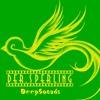 Das Bin Ich - Marcus Sperling - 2013 - DeepHouse Mixtape