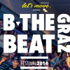 B The Beat Festival - HipHop Dance Battle Mix