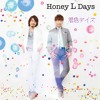 Honey L Days : 君色デイズ (Panda Moon Remix)