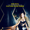 Bebe Rexha - I Cant Stop Drinking About You (Culture Code Remix)