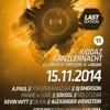 A.PAUL @ TRESOR . Berlin - 15.11.2014 - Kanzlernacht (Live Crowd Recording)