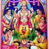 Sri Satyanarayana Swamy Pooja vidhanam And Katha In Telugu By www.sakalam.org