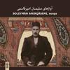 Amirqasemi, Songs (Bayat-e Esfahan)