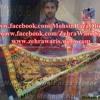 Maa Kehti Thi By Irfan Haider 2013 - 14 - Syed Irfan Haidar - WWW.MOALHUSSAIN.COM