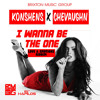 Konshens Ft Chevaughn - I Wanna Be the One (oct 2014)