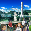 Galileo Galilei - Aoi Shiori 青い栞 (Panda Moon Remix)