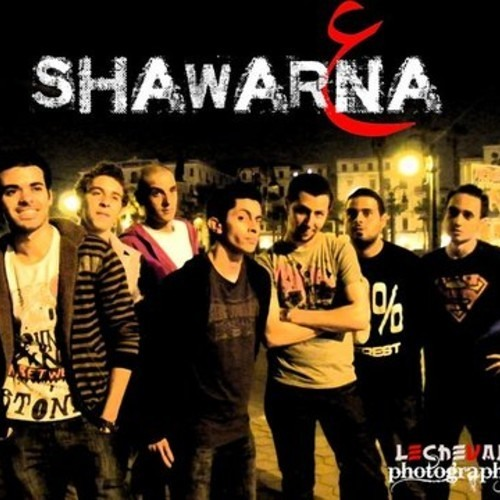 Shaware3na band_ya3ni eh beire2 soti_شوارعنا باند_يعنى ايه بيرق صوتى