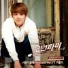 Lee Hong Ki (이홍기) - 사랑이 올 때 (When Love Comes) (Acoustic Ver.) [Modern Farmer]