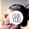 Pacetto & Amoruso I Found You (Original Mix)