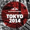 Around The World With Branko [Tokyo Edition]