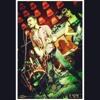LOS MASHUP - RHCP Give It Away  VS. IKV Abarajame 2014 HD