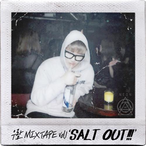 우람 MIXTAPE VOL.1 [SALT OUT]