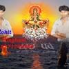 Chhoti Moti Sunar Bitiwa Dj Rohit Singham Mp3