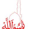 New Islamic Arabic Song இஸ்லாமியக்கீதம் 2014