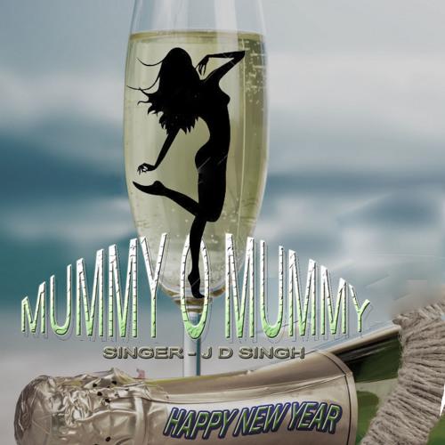 Mummy O Mummy