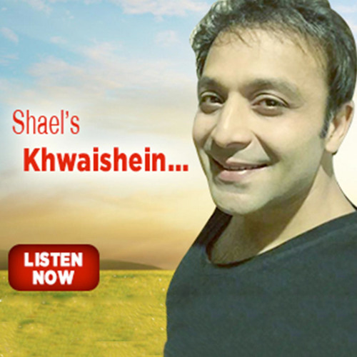 Shael's Khwaishein...featuring  Ankita Mishra(((Shael Official)))