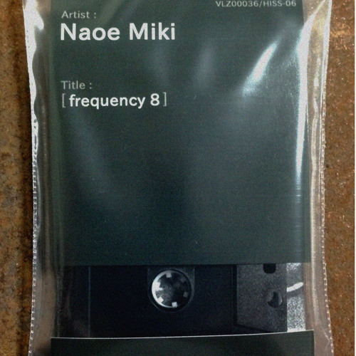 Naoe Miki [frequency 8] Side B  mawaru  -excerpt-