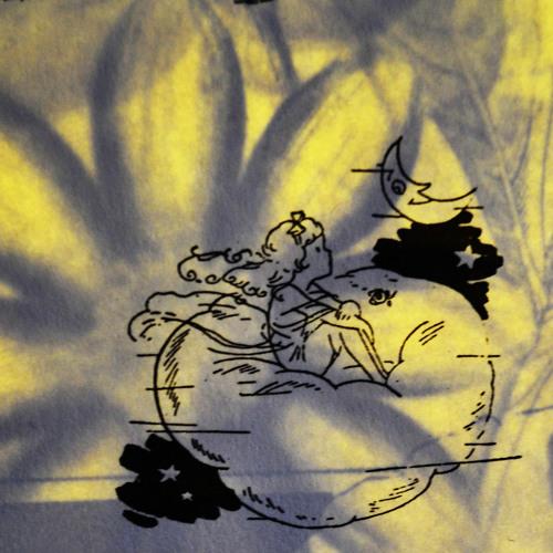 Beside yr pillow - Pine Grove [Infinite Light volume 1° out now via Senzuinternational.bandcamp.com]