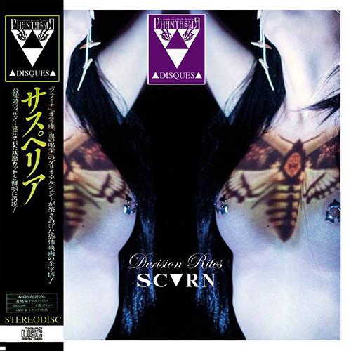 I.III (Levana Sorrow Remix)