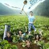 Lee Hong Ki (When Love Comes) (Acoustic Ver.) [Modern Farmer]
