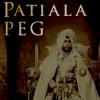 Patiala Peg