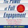 THE POWER OF FULL ENGAGEMENT Audiobook Excerpt