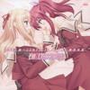 Amai Hanazono ~Complete MIX~ (cover)