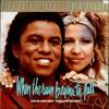 When The Rain Begins To Fall - Jermaine Jackson / Pia Zadora (Guitar Cover)