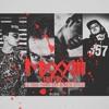 10 - 33 (feat. Децл Аka Le Truk, Bigg(V - Style),Def)[Remix]