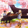 Shigatsu Wa Kimi No Uso - Saint Saens Introduction And Rondo Capriccioso Op.28 (last Part)
