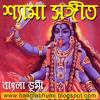Amar Sadh Na Mitilo Asha Na Purilo - Anuradha Paudwal